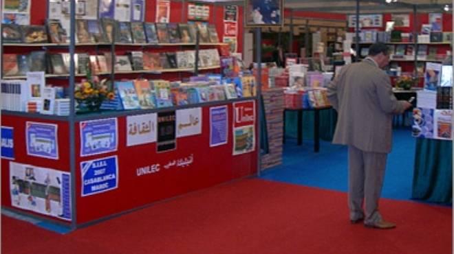 معرض دائم للكتاب بمركز زفتى بمحافظة الغربية