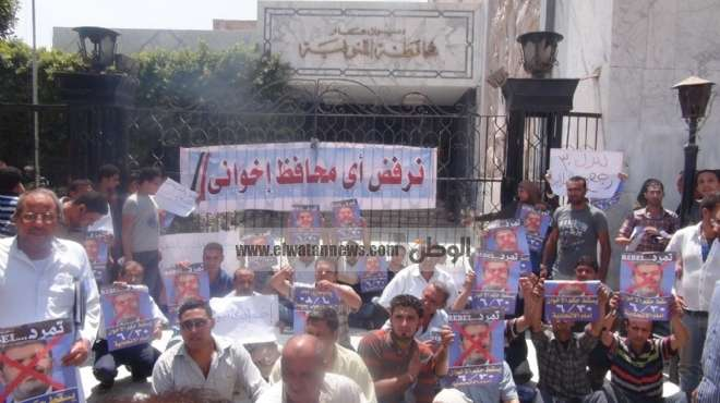 المنوفية ترفض المحافظ «الإخوانى».. وتبدأ مرحلة الاعتصام على أبواب المحافظة لمنع دخوله