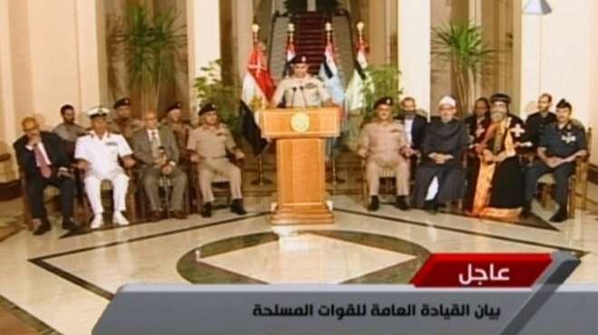 النص الكامل لبيان القوات المسلحة: تعطيل الدستور وانتخابات رئاسية مبكرة ورئيس الدستورية يؤدي اليمين