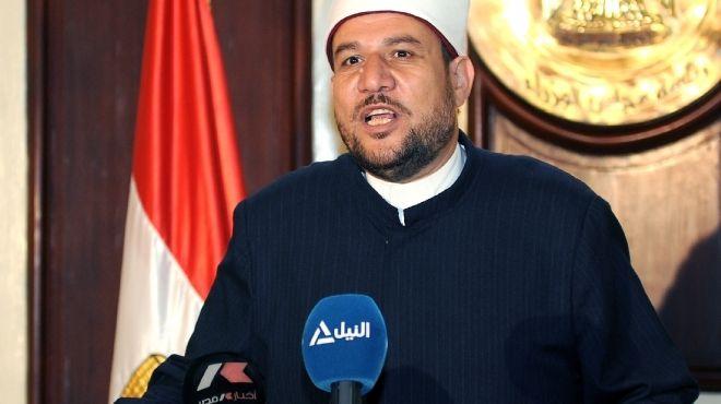 الأوقاف تنهي خدمة قيادي بالجماعة الإسلامية لتحايله على اللوائح والقوانين