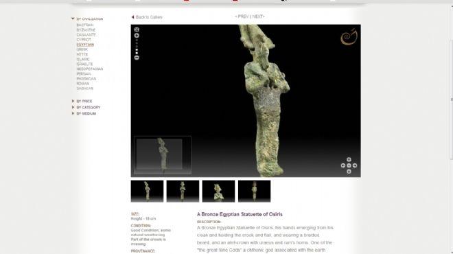 بالصور| عالمة الآثار مونيكا حنا تكشف عن محل إسرائيلي يبيع الآثار الفرعونية المسروقة