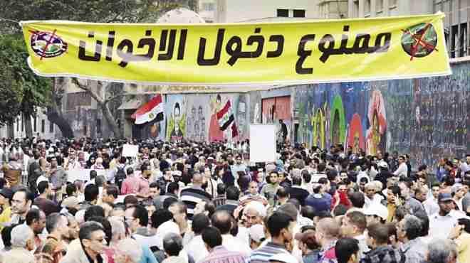 خطة «إسقاط الدولة»: الإخوان ومخابرات تركيا وقطر يبدأون المؤامرة ضد مصر 19 نوفمبر