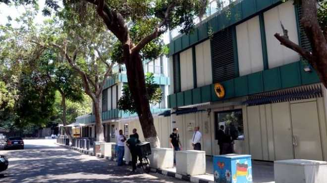 السفارة الألمانية بالقاهرة تعلن إغلاق قسم