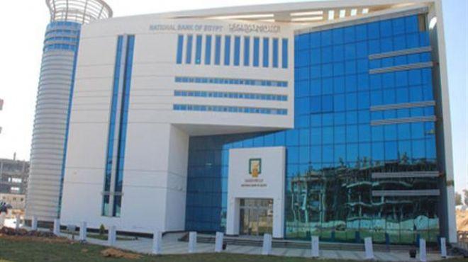 «عامر» يفتتح موسم استقالات الجهاز المصرفى بالرحيل عن البنك الأهلى