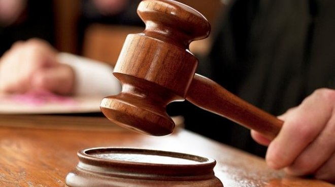 النظام القضائي الأمريكي يبتعد عن استخدام