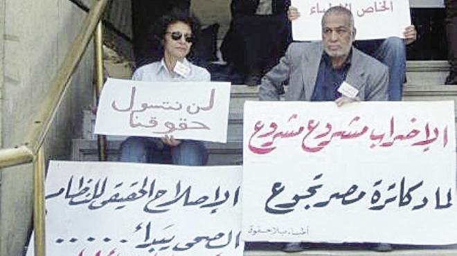 بالفيديو| إضراب أطباء مستشفى المنيرة للمطالبة بتوفير خدمة صحية عادلة