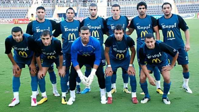 إنبي يفوز على مركز شباب تلا ويتأهل لدور الـ16 في كأس مصر