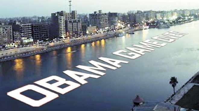 تاجر يكتب «أوباما.. جيم أوفر» على النيل تعليقاً على زيارة «السيسى» لروسيا