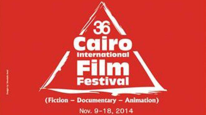 أزمة فى «القاهرة السينمائى» بسبب سوق مهرجان «كان»