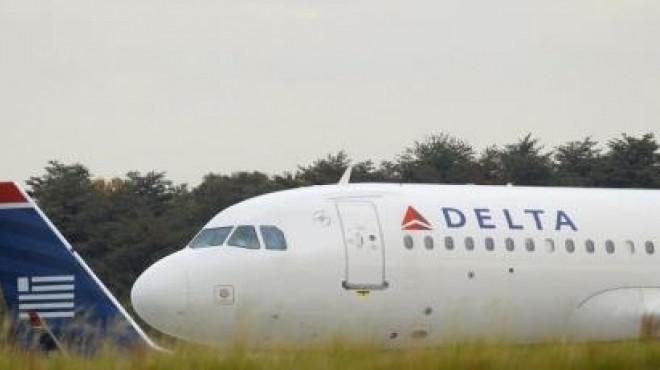 ماليزيا تشيد بمساعدة اليابان في عملية البحث عن الطائرة المفقودة