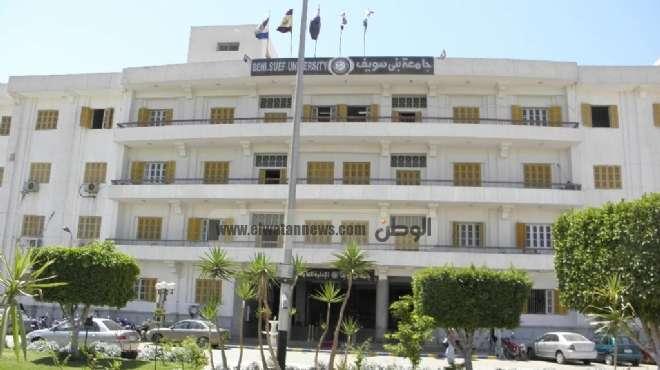 30 أغسطس.. بدء توقيع الكشف الطبي على الطلاب المستجدين بجامعة بني سويف