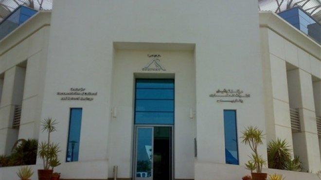 مركز توثيق التراث الحضارى والطبيعى يقيم معرضاً للسوق التراثيه