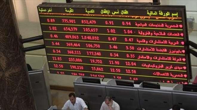 البورصة تنتظر «فرج اللون الأخضر» من المصريين غداً