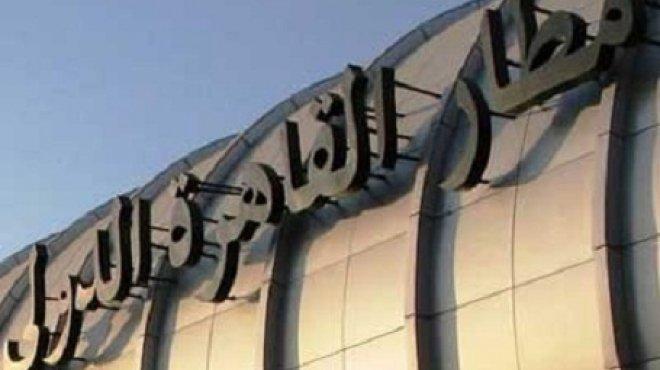 وفد من السفراء العرب يصلون القاهرة على متن طائرة خاصة من ليبيا