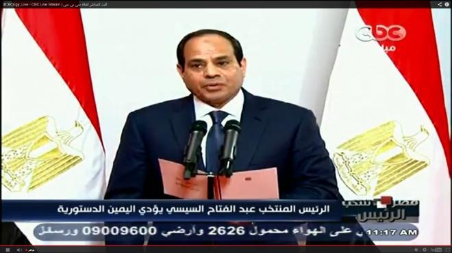 السيسي يؤدي اليمين الدستورية رئيسا لمصر لمدة 4 سنوات
