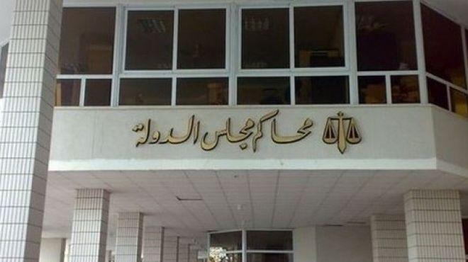 تأجيل الطعون المطالبة بوقف إحالة الضباط الملتحين للتأديب لـ22 نوفمبر