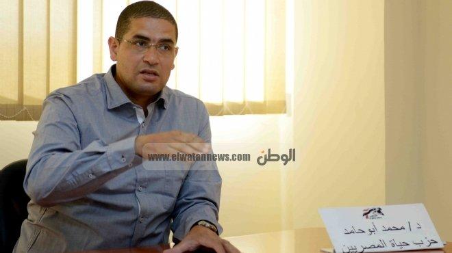 أبو حامد بعد حادث