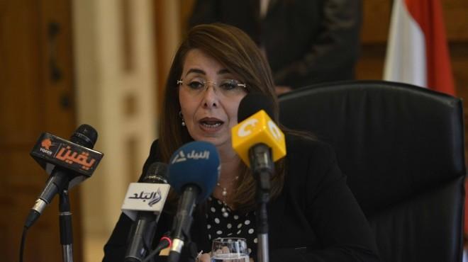 وزيرة التضامن: برنامج لحماية نزلاء دور الرعاية الاجتماعية من الإدمان