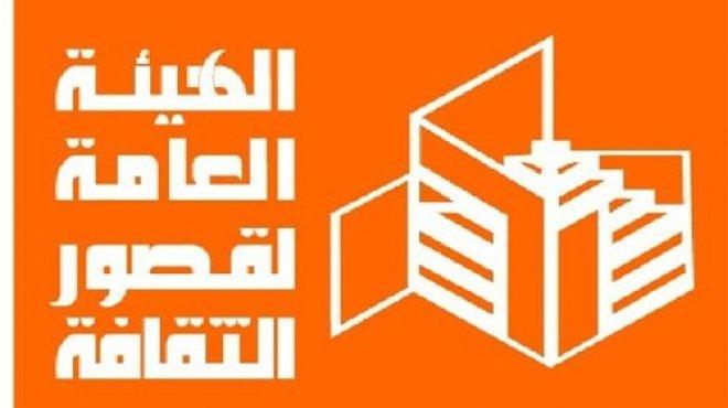 إقليم وسط الدلتا ينظم قوافل ثقافية تجوب الإسكندرية والبحيرة