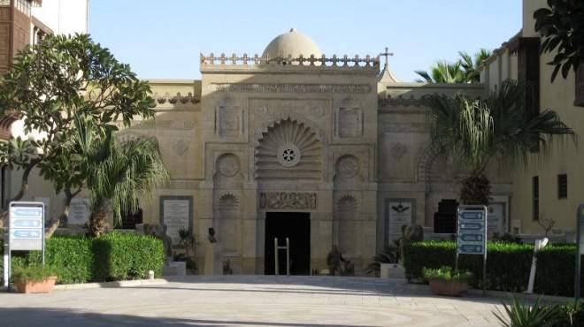 احتفالية رأس السنة القبطية بالمتحف القبطي السبت