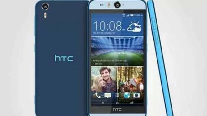 بالصور  شركة HTC تصنع هاتفا محمولا مخصصا لـ