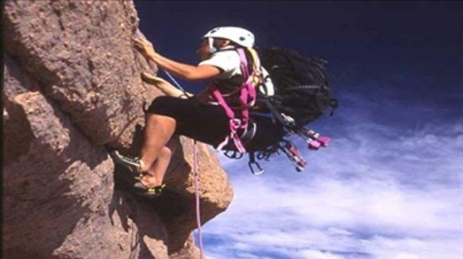 فريق «نسائى» يتسلق أعلى جبل فى قارات العالم السبع