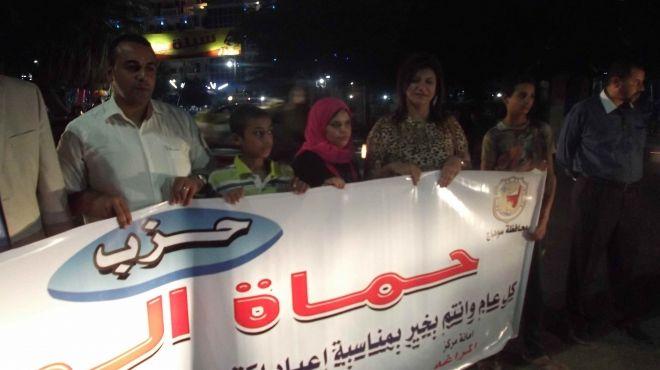 حزب حماة الوطن يكرم متحدي الإعاقة اليوم