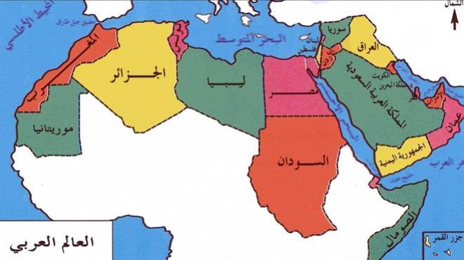 من أين جاءت أسماء الدول العربية الوطن