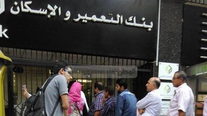 «الوطن» ترصد ترتيب أنشط البنوك فى تمويل الأفراد