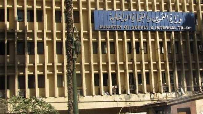 إنشاء مكاتب تموين بعشوائيات الإسكندرية لتسهيل استخراج البطاقات الذكية