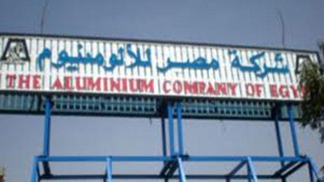 رئيس مصر للألومنيوم: تشغيل مصنع البلوكات خلال شهر من الآن