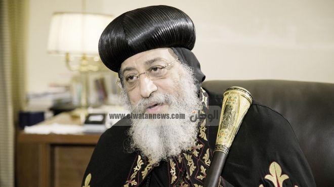 بابا الإسكندرية يفتتح المؤتمر الثاني للرهبنة القبطية في وادي النطرون