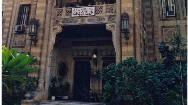 غضب شديد بين الأئمة بعد انتهاء انتخابات مسجد عمر بن عبدالعزيز بمصر الجديدة