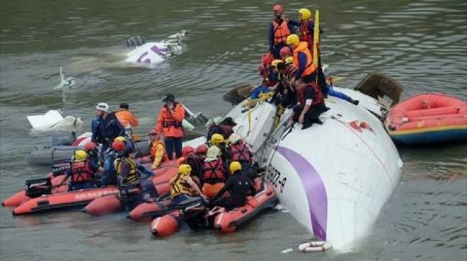 ردود فعل صينية قوية بعد سقوط طائرة تايوان.. وتواصل لكشف ملابسات الحادث