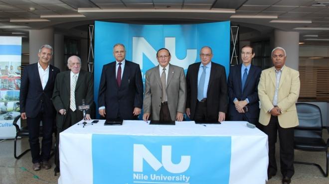 اليوم.. جامعة النيل تستضيف الدورة 16 لـ
