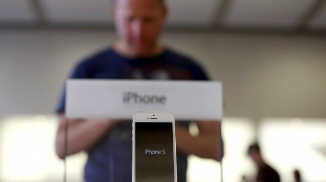 الـ«آى فون 5» وصل غزة قبل إسرائيل