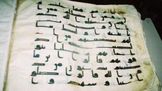 العثور على أقدم نسخة للقرآن الكريم فى اليمن