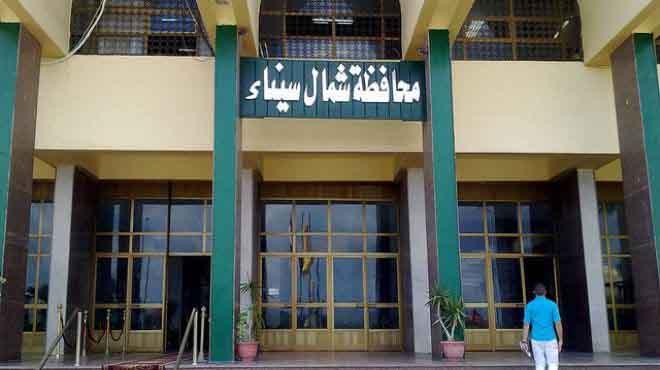 القبض على نجل نائب محافظ شمال سيناء السابق لدعوته للتظاهر ضد النظام