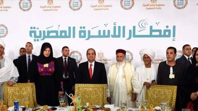 السيسي في إفطار الأسرة المصرية: