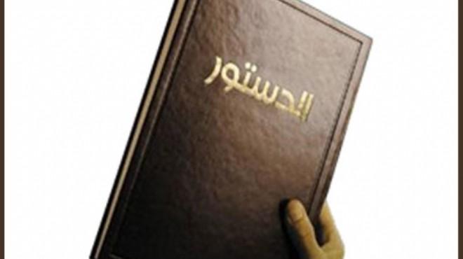 شباب الثورة بأسيوط: إلغاء الإعلان جاء بعد تحقيق الهدف منه وتمرير الدستور