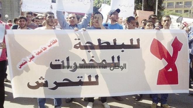وزير التعليم العالى: قنبلة «عين شمس» لن تعيد الحرس الجامعى