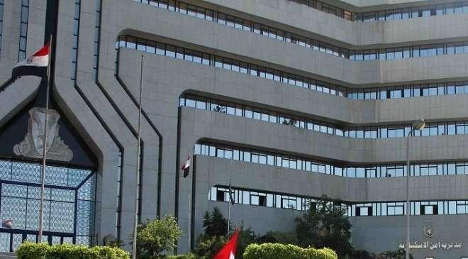 مدير أمن الإسكندرية: إصابة 12 فرد أمن وضبط 13 شخصا في أحداث محاولة اقتحام قسم شرطة أول الرمل