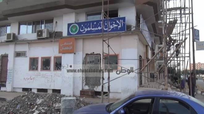تحطيم واجهة مقر جماعة الإخوان بكفر الشيخ