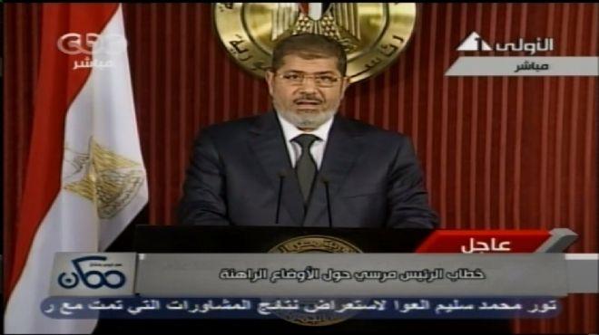 أحزاب الوادي الجديد تحمل مرسي مسؤولية