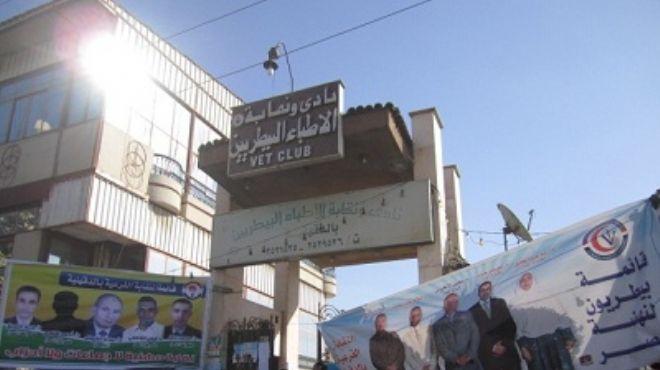 القضاء الإدارى يبطل انتخابات نقابة البيطريين على مستوى الجمهورية