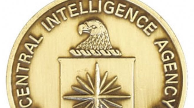 «الوطن» تواصل الانفراد بنشر الوثائق السرية لـ«CIA»: «الإخوان» حاولت التسلل داخل الشرطة والجيش