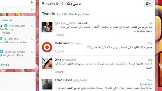 فى الذكرى الـ815 على حرق كتب«ابن رشد».. «مرسى» يحصل على دكتوراه فى الفلسفة
