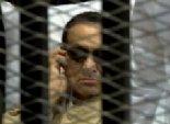 تأجيل الحكم في طعن مبارك والعادلي إلى 13 يناير