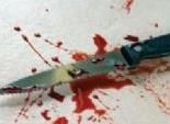 سيدة تطعن زوجها بسكين داخل محكمة الأسرة بكفر الدوار بسبب الخلافات الأسرية