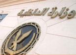 وزارة الداخلية تحصل على المركز الأول كأكثر مؤسسات الدولة تعاونا مع المجلس القومى لحقوق الإنسان